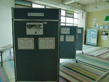 安芸の小冨士3CIMG4857.JPG